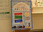 /stat.ameba.jp/user_images/20200817/22/reiwauntensi/08/e9/j/o0800060014805803304.jpg
