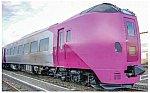 JR北海道の多目的特急車両「はまなす編成」(261系5000代)