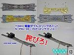 /blogimg.goo.ne.jp/user_image/31/cf/d51edf7bbec9e05bd2f4ddb5cfa3900f.png