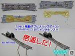 /blogimg.goo.ne.jp/user_image/20/e3/c28b63de33db771fd2620ccfec36261f.png