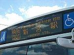 oth-bus-131.jpg
