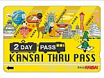 20200820_kansai-thru-pass_01.png