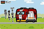 ケニア ケニア鉄道 5100形