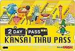 kansai_thru_pass_2day