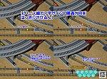 /blogimg.goo.ne.jp/user_image/20/5c/27392d93abd861808f1ffd460f77b313.png