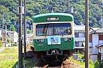 200816_大仁手前S字_駅メモ!号3501F