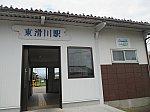 /stat.ameba.jp/user_images/20200824/19/akiroom2/2b/30/j/o0800060014809158395.jpg