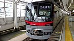 東武70000系70090型71795編成