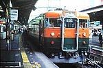 /railrailrail.xyz/wp-content/uploads/2020/08/D0002511-2-1-800x534.jpg