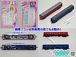 /blogimg.goo.ne.jp/user_image/75/a5/43326c00fdb5fcf9b168424fdf7f446d.png
