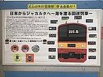 /stat.ameba.jp/user_images/20200827/12/masagotetudou/0e/61/j/o1080081014810415538.jpg