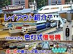 /blogimg.goo.ne.jp/user_image/59/83/fd9df7ef1bcbabadd346ebc8b5f86975.png