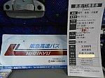 oth-bus-171.jpg
