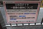 /stat.ameba.jp/user_images/20200827/22/tdf1179/7f/55/j/o2400160014810690424.jpg