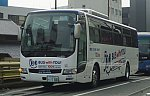 /stat.ameba.jp/user_images/20200827/21/kousan197725/55/e6/j/o1430091914810661575.jpg