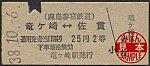 /stat.ameba.jp/user_images/20200826/22/suganuma-tenko/d8/89/j/o0350015614810194695.jpg