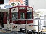 1鉄道20200827UP近鉄ー1
