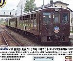 /yimg.orientalexpress.jp/wp-content/uploads/2020/08/A1486.jpg