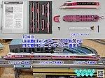 /blogimg.goo.ne.jp/user_image/38/c7/1b4b2d986fe35c978b5b0195fa8195e5.png
