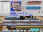 /blogimg.goo.ne.jp/user_image/16/be/2209906c570815fb86d39e99951f20de.png
