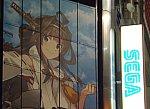 /stat.ameba.jp/user_images/20200830/23/second-momiji/17/22/j/o3662266514812217078.jpg