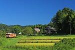 /stat.ameba.jp/user_images/20200830/23/eaglecafe4/cf/6d/j/o1500100114812232864.jpg