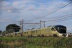 /stat.ameba.jp/user_images/20200831/00/ef510-510/33/29/j/o1374091614812246809.jpg