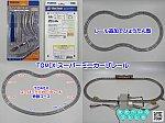 /blogimg.goo.ne.jp/user_image/1c/f2/242f740f5fc2ee0791a865658c0c3e40.png