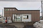 東旭川駅a01