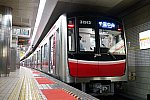 /osaka-subway.com/wp-content/uploads/2020/08/DSC09519-1024x683.jpg