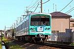 200830_大雄山線_駅メモ!号_穴部遠