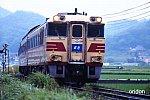 /railrailrail.xyz/wp-content/uploads/2020/09/D0002599-2-800x534.jpg