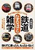 /stat.ameba.jp/user_images/20200901/22/milkyht2/42/45/j/o1753250014813224438.jpg