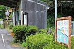 /stat.ameba.jp/user_images/20200901/08/iiwakunsl/37/65/j/o0600040014812843849.jpg