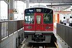 /stat.ameba.jp/user_images/20200903/12/toyoko5177/d8/6a/j/o1500100014813897331.jpg