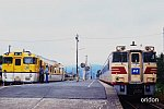 /railrailrail.xyz/wp-content/uploads/2020/09/D0002624-2-800x534.jpg