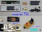 /blogimg.goo.ne.jp/user_image/6a/ab/b4db3a593829224db3f28c1d12bca568.png