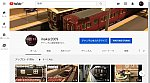 /stat.ameba.jp/user_images/20200802/14/inakai2019/8c/08/j/o1008056014797989358.jpg?caw=800