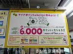 P1480483.jpg