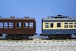 TOMIX モハ72/鉄コレ モハ72-850 DT20