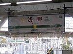 /stat.ameba.jp/user_images/20200903/23/sorimachisan4005/42/b3/j/o0540040514814204029.jpg