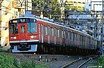 1000形1059F+1254F 柿生~新百合ヶ丘 2020.08.29