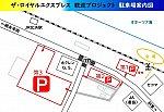 /stat.ameba.jp/user_images/20200904/15/sekihokudf200/e3/ae/j/o0960066514814465793.jpg