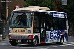 2020-09-02 016改 トリミング