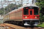 1000形1059F+1254F 生田~向ケ丘遊園 2020.08.30