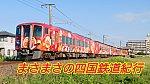 /stat.ameba.jp/user_images/20200901/23/masatetu210/03/bf/j/o1080060714813242730.jpg