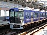 1鉄道20200905UP阪神