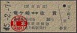 /stat.ameba.jp/user_images/20200901/03/suganuma-tenko/6d/6f/j/o0348015414812792885.jpg