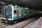 /railrailrail.xyz/wp-content/uploads/2020/09/R0001078のコピー2-2-800x534.jpg