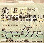 /stat.ameba.jp/user_images/20200906/11/kiniro-mosaicmall/8d/b2/j/o1024102314815339077.jpg
